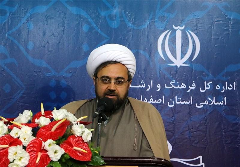 حجت الاسلام حبیب رضا ارزانی - مدیرکل فرهنگ و ارشاد اسلامی استان اصفهان