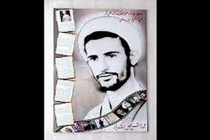 شهید شیخ عباس صالحی