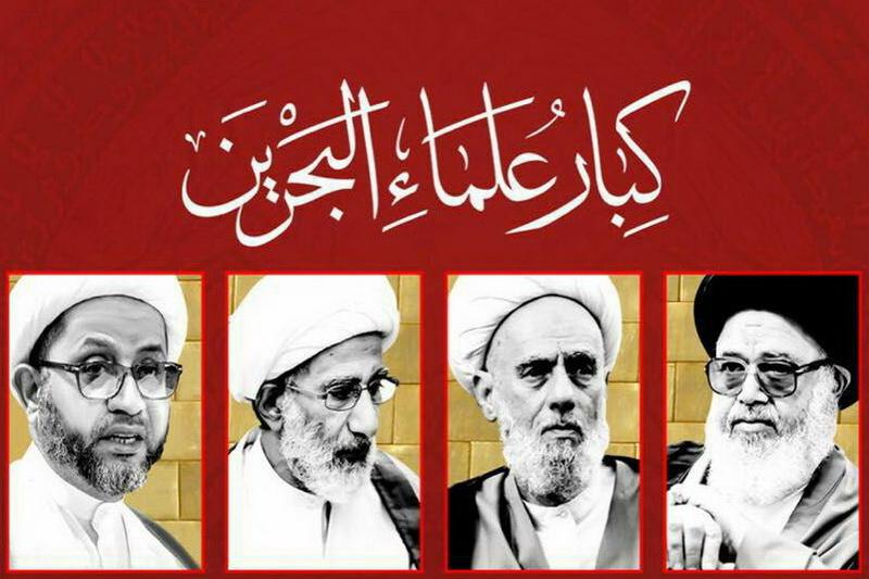 علمای بحرین