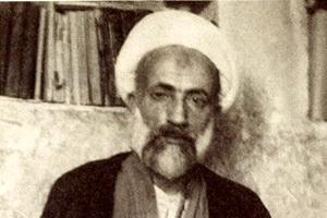 آیت الله حاج میرزا محمد علی اردوبادی