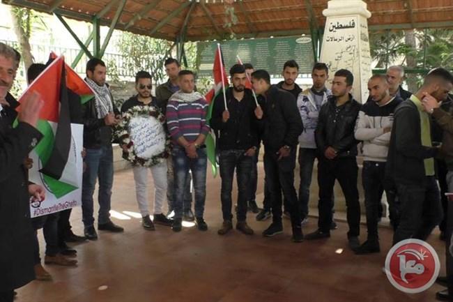 ادای احترام به قربانیان قتل عام مسجد ابراهیمی  در «الخلیل»