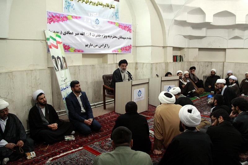 حجت الاسلام والمسلمین میرعمادی