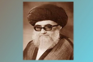 آیت الله میرسید احمد روضاتی اصفهانی