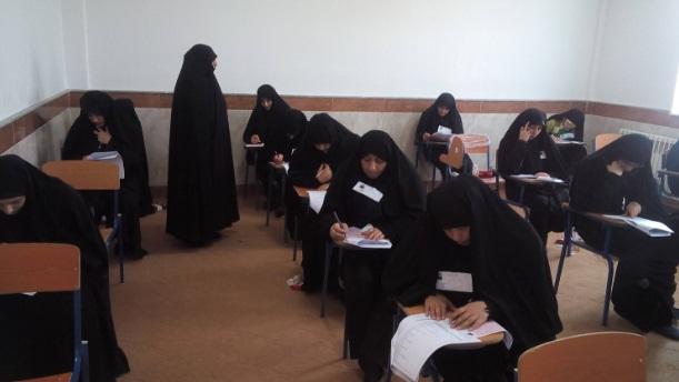آزمون طلاب خواهر