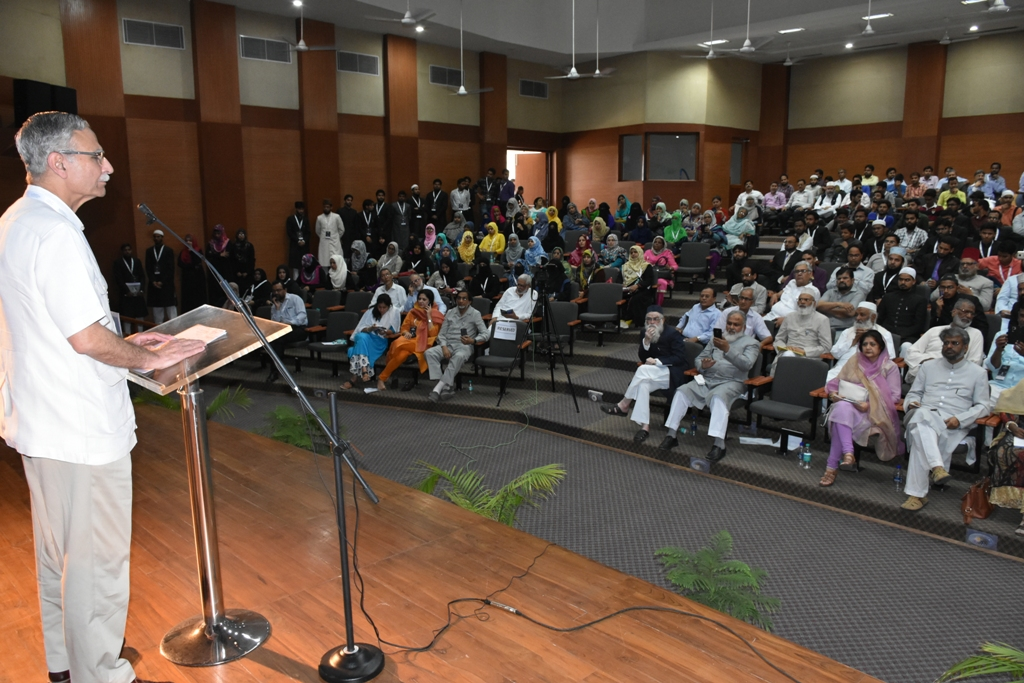 اجلاس جهانی آشتی اسلامی در دانشگاه علیگر هندوستان