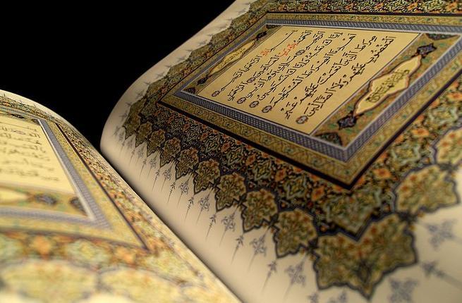 دوره های قرآنی