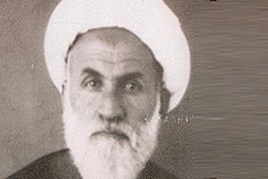 آیت الله میرزا ابوالفضل نجم آبادی