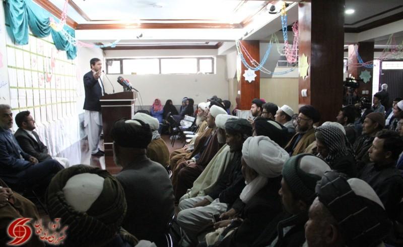 همایش «وحدت جامعه و امنیت ملی از منظر امام علی(ع)» در افغانستان