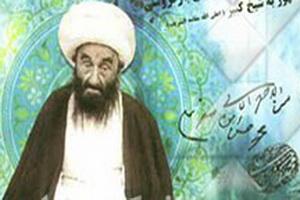 آیت الله العظمی شیخ محمد حسن بار فروش