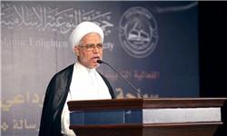 شيخ عيسی المؤمن امام جماعت مسجد خیف بحرین