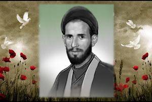شهید حجت الاسلام سید علی بانکی