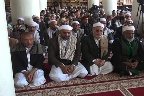 نشست علمای یمن