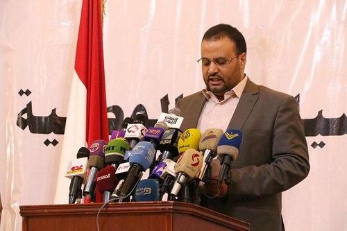 صالح الصماد رئیس شورای سیاسی انصارالله