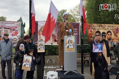 جمع حمایت از ملت بحرین در لندن