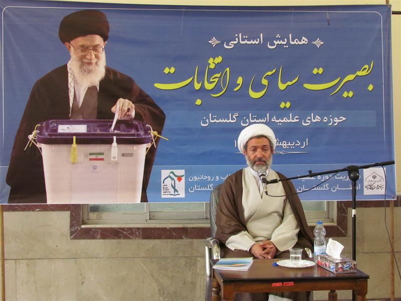 نشست بصیرتی طلاب و اساتید حوزه علمیه گلستان