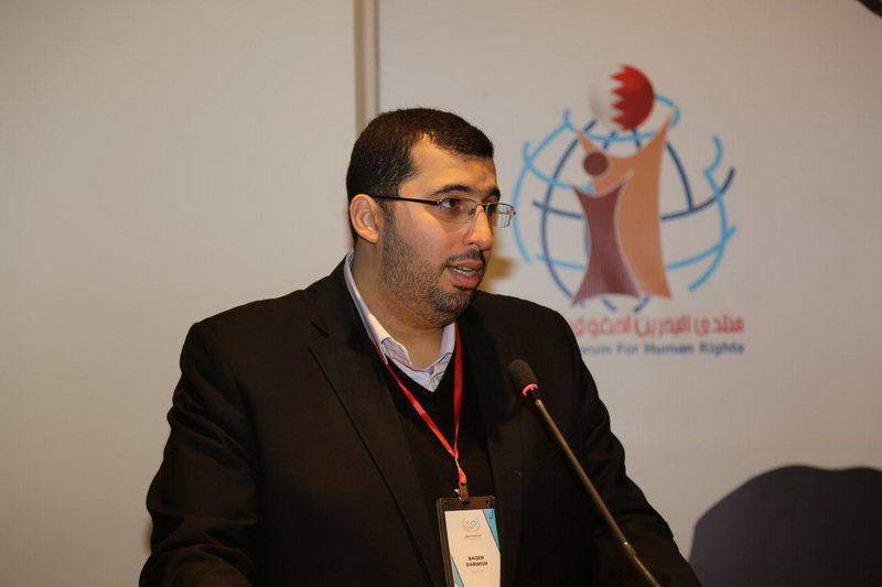 باقر درویش رئیس انجمن حقوق بشر بحرین