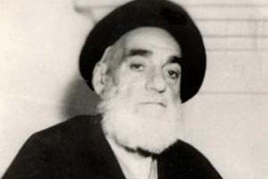 آیت الله سید احمد شبیری زنجانی