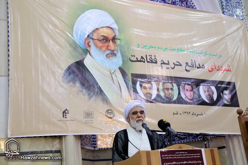 تصاویر/ مراسم گرامیداشت مقاومت مردم بحرین و شهدای مدافع حریم فقاهت/حجت الاسلام والمسلمین اختری