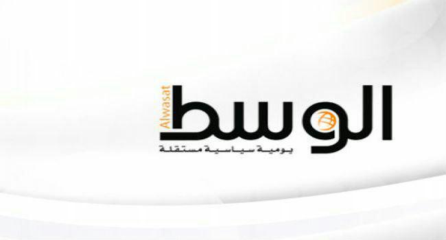 """روزنامه """"الوسط"""" بحرینی تا اطلاع ثانوی توقیف شد"""