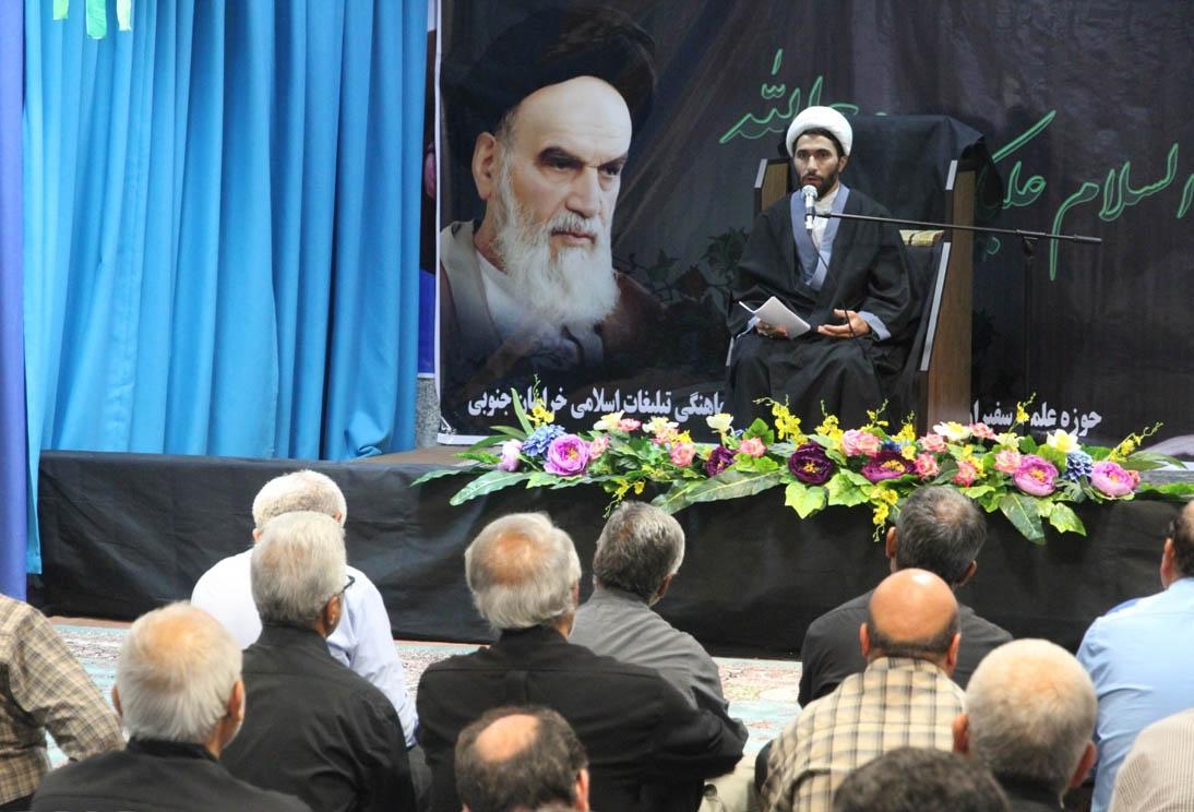مراسم ارتحال امام خمینی در بیرجند