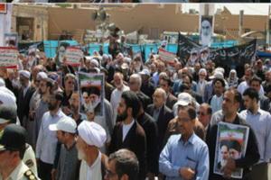 راهپیمایی باشکوه یومالله ۱۵ خرداد در قم