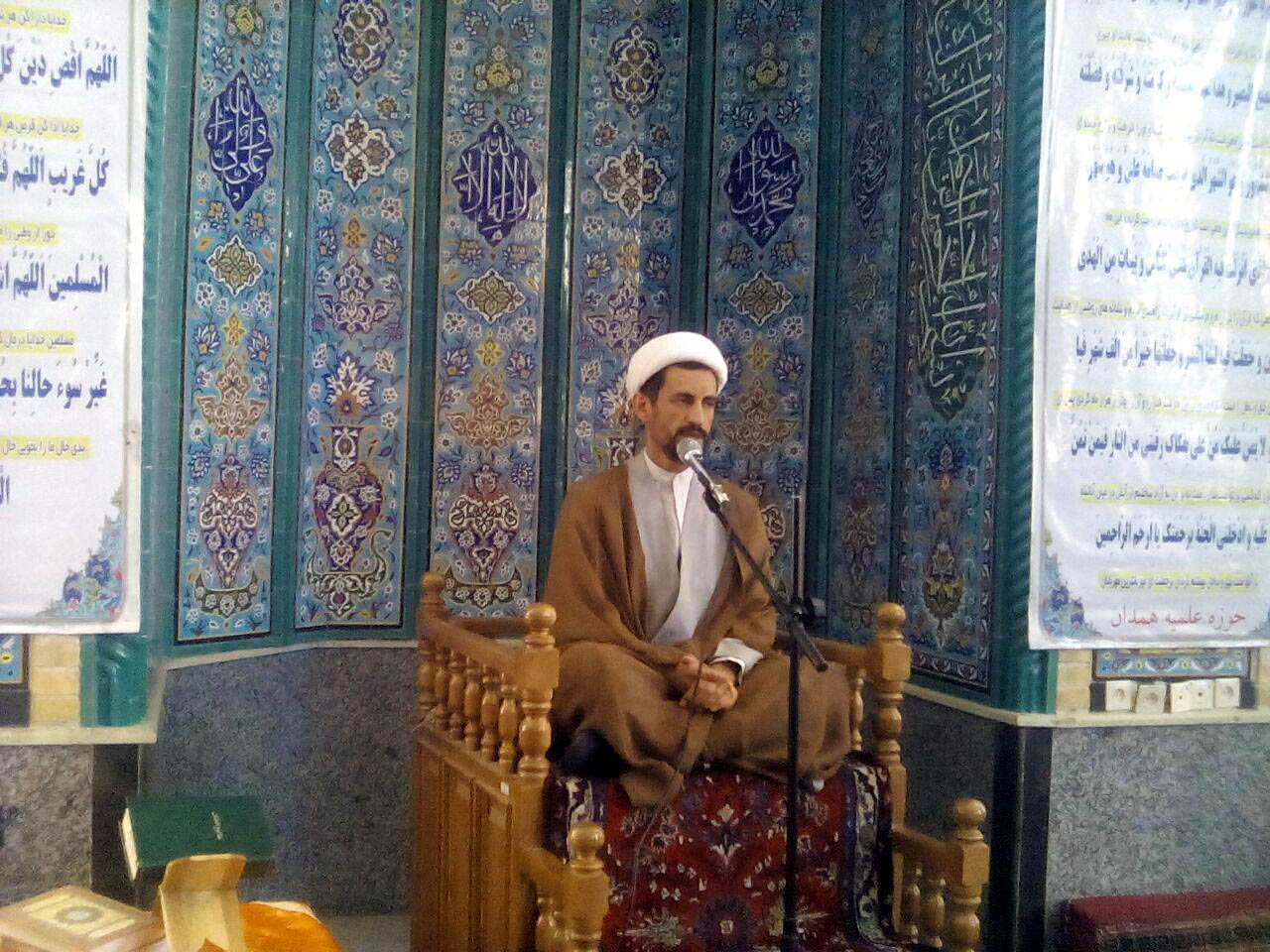 حجت الاسلام امین عباسی