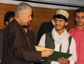 اسدالله حنیف بلخی، وزیر معارف افغانستان