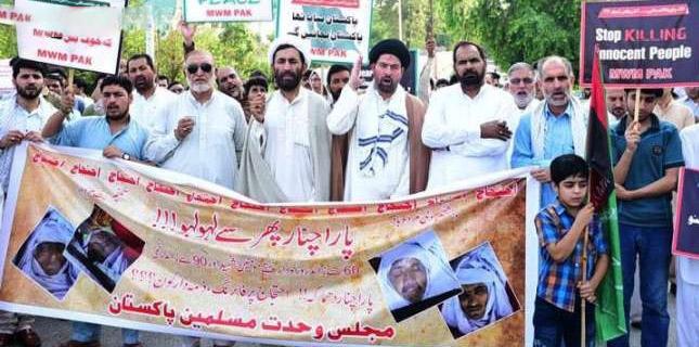 تحصن مردم پاکستان در اعتراض به کشتار شیعیان در پاراچنار