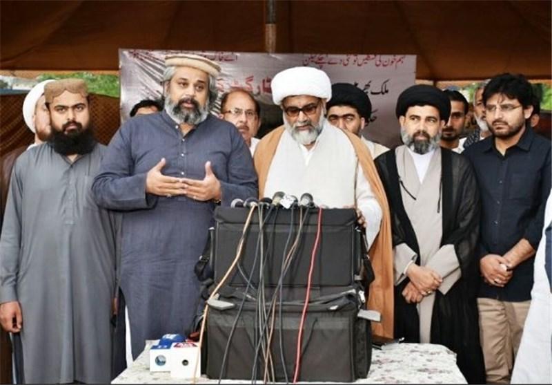 کمپین ملی مبارزه با  فرقهگرایی و تروریسم تشکیل می دهند