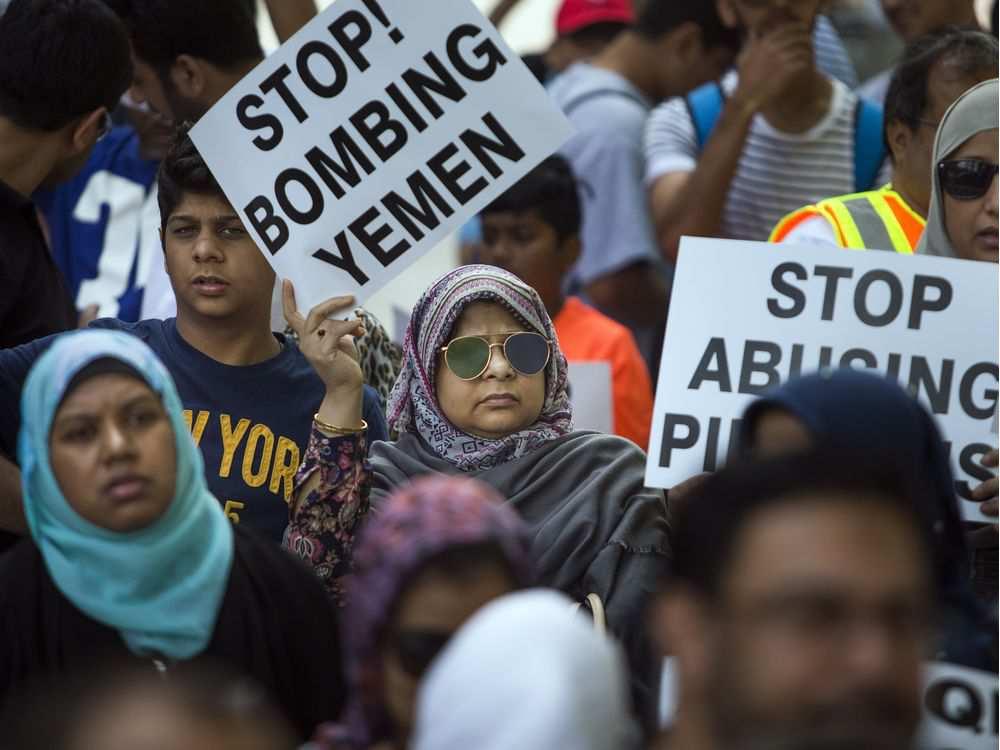 راهپیمایی اعتراضی  نسبت به تخریب بقیع به دست آل سعود