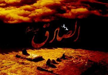 فیلم | انتظارات امام صادق(ع) از شیعیان