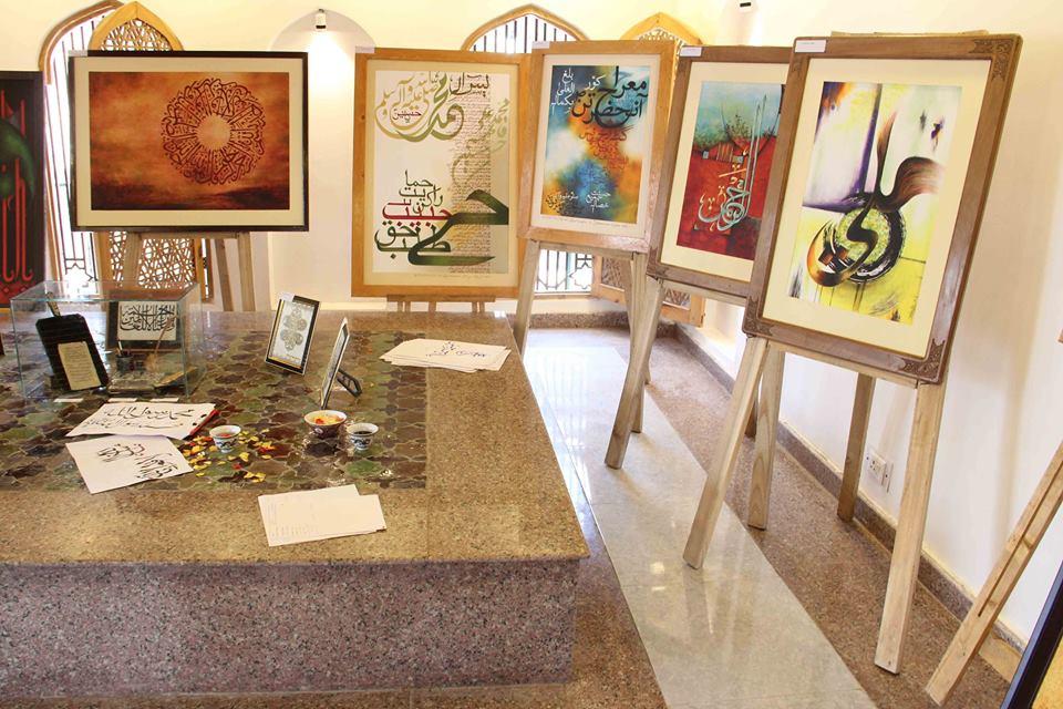 نمایشگاه خوشنویسی اسلامی در کشمیر