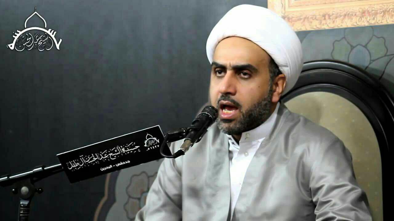 شيخ بشار العالي روحانی بحرینی