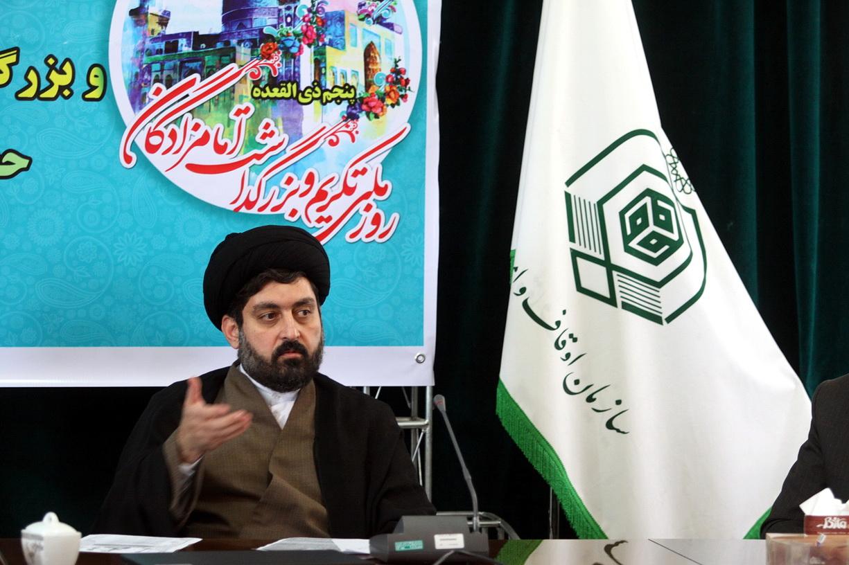 حجت الاسلام سید اسماعیل حسینی مقدم در  نشستی با اصحاب رسانه