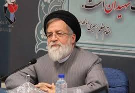 حجت الاسلام والمسلمین شهیدی