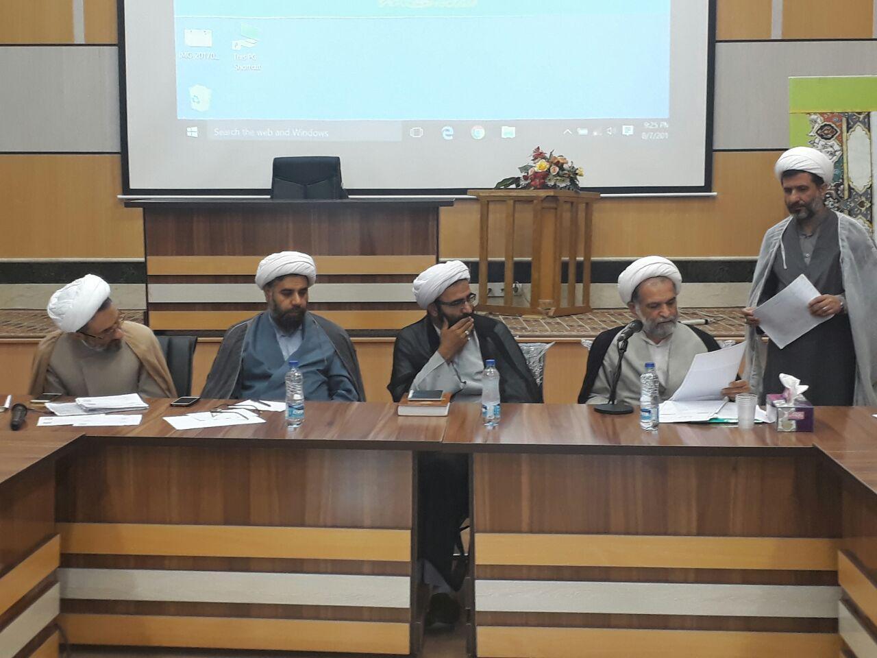 اجلاسیه مدیران تهران