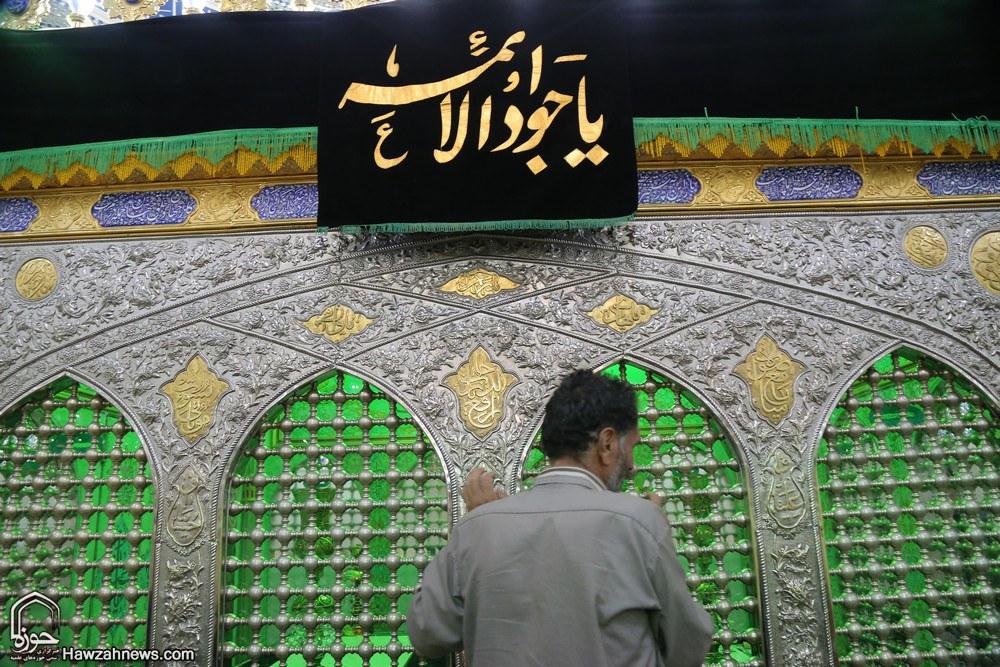تصاویر/ مراسم سوگواری امام جواد(ع) در امامزاده موسی مبرقع (ع)