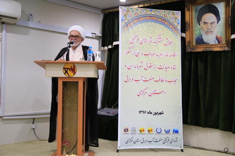 حجت الاسلام یزدان پرست-مشاور وزیر نیرو
