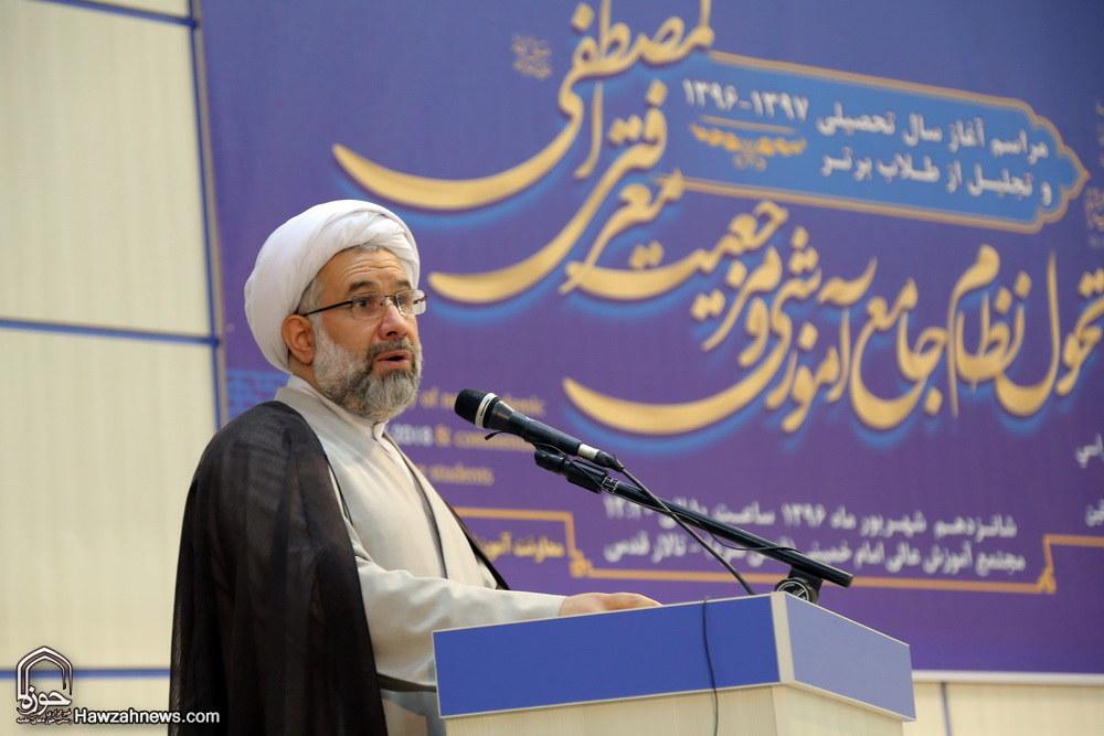 تصاویر/ مراسم آغاز سال تحصیلی جامعة المصطفی  - حجت الاسلام عباسی