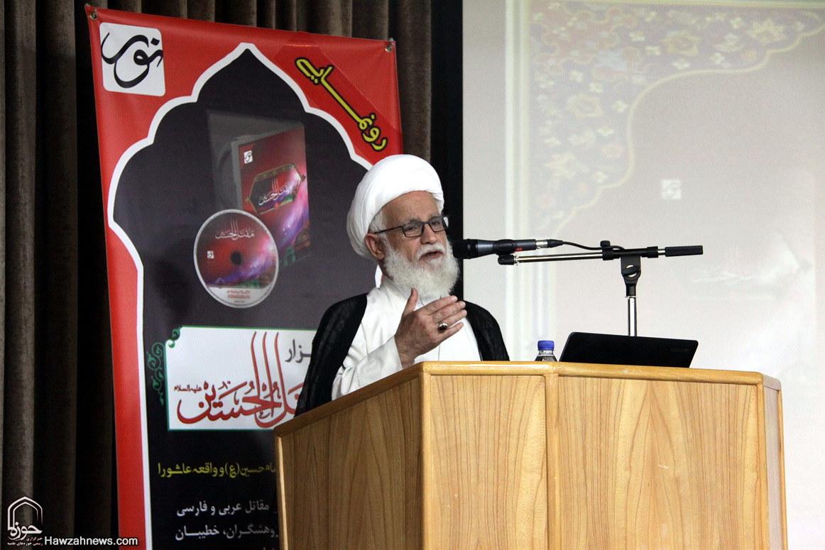 تصاویر/ رونمایی از نرم افزار مقتل الحسین(ع)_یوسفی غروی