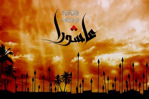 صوت| «عهد عاشورا» در بیان حجت الاسلام مسعود عالی