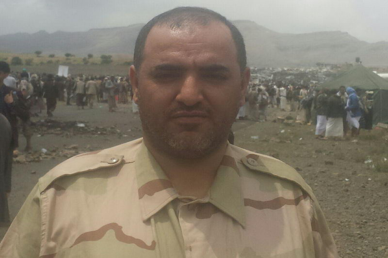 علی شرف الدین یمن