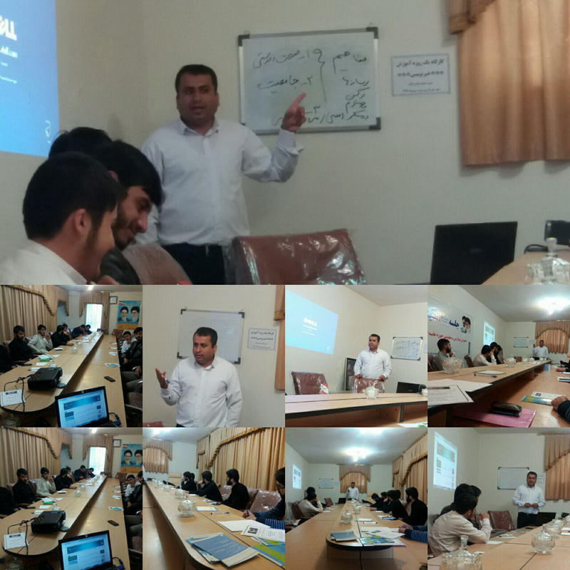کارگاه آموزشی خبرنویسی در حوزه ایلام