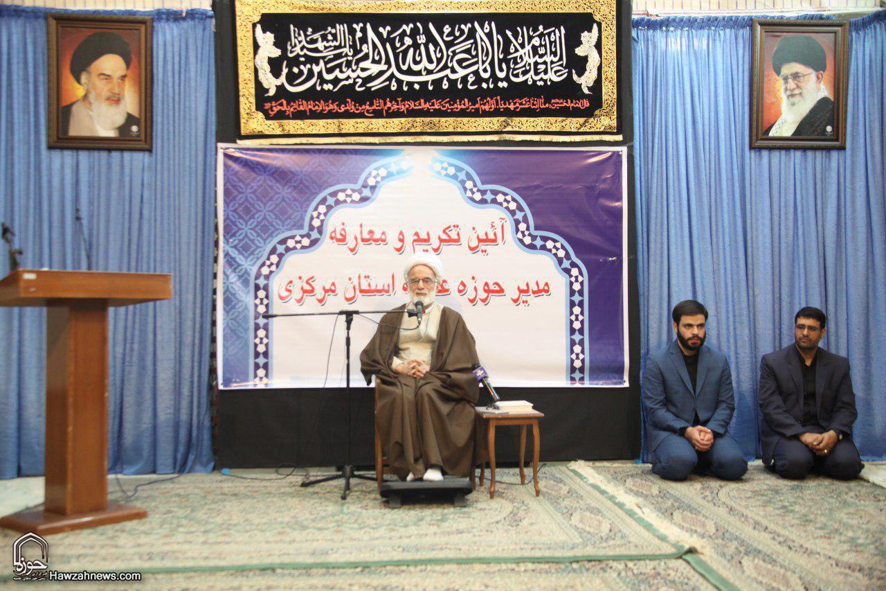 تصاویر/  آئین تکریم و معارفه مدیر حوزه علمیه استان مرکزی