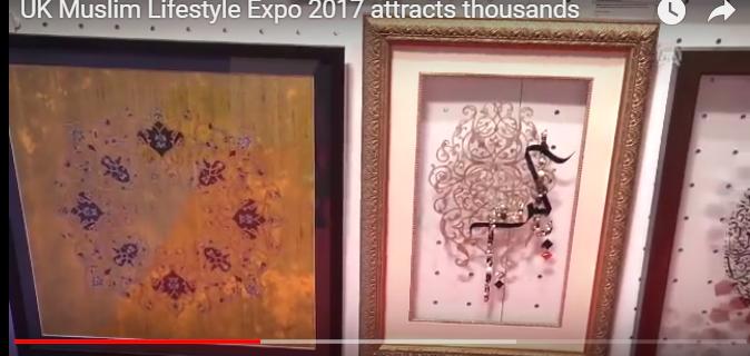 نمایشگاه سبک زندگی اسلامی در منچستر