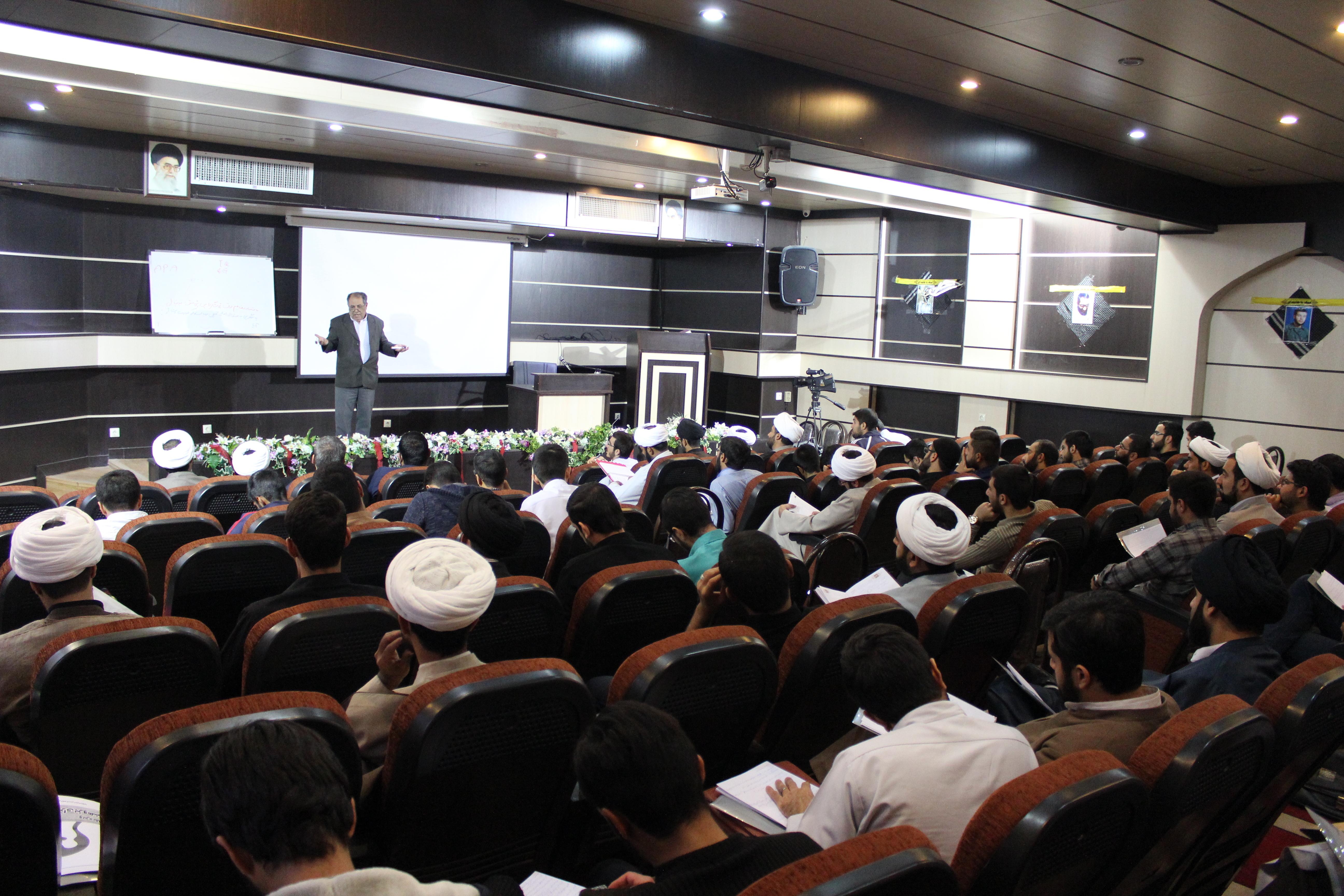 مرکز تخصصی امام حسین