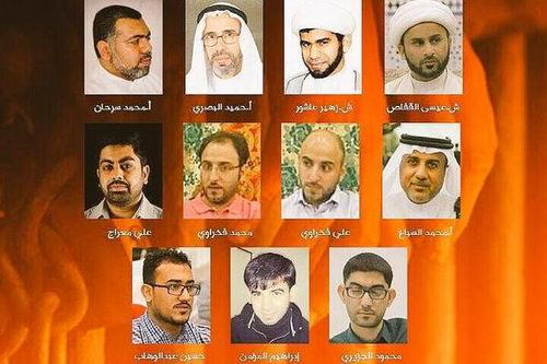 علما و انقلابیون بحرین