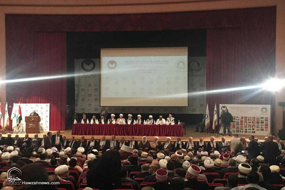 قرائت پيام رهبر معظم انقلاب اسلامي به اجلاس فلسطین، توسط آية الله اراكي