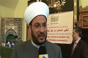 شیخ ماهر مزهر