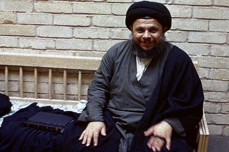 آیت الله شهید سید محمد باقر صدر
